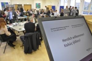 Eröffnung des Deutsch-Griechischen Jugendforums