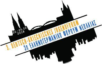 Logo Forum 2018