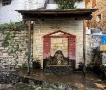 fountain ag dimitrios before
