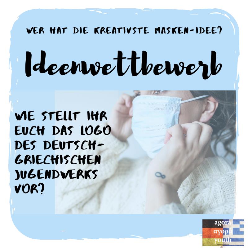 Ideenwettbewerb_Deutsch