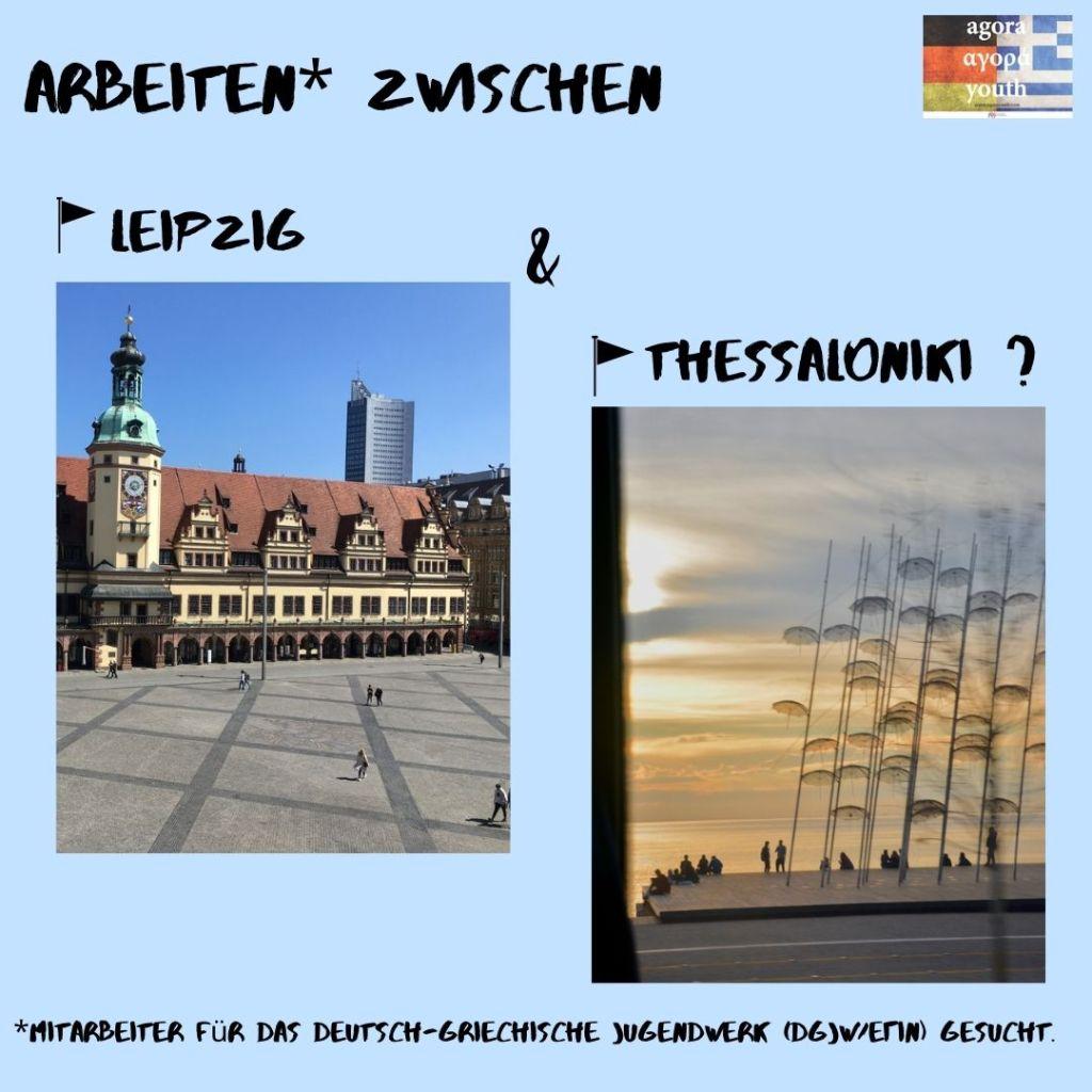 """Zu sehen sind Fotos der Städte Leipzig und Thessaloniki. Im Bild steht geschrieben """"Arbeiten zwischen Leipzig und Thessaloniki? Mitarbeiter für das Deutsch-Griechische Jugendwerk gesucht"""""""